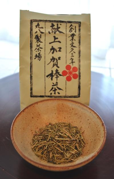 加賀の棒茶