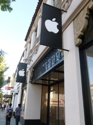 アップルの店