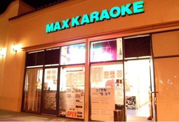 karaoke studio