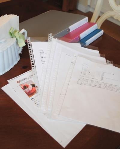 recipe filing
