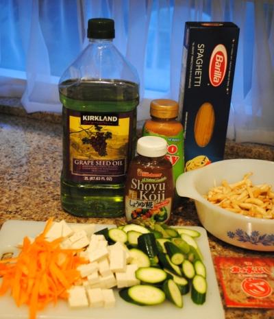 shouyukouji ingredients (1)