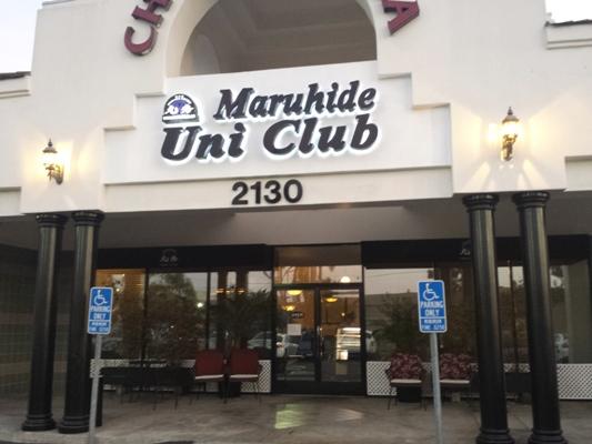 uni club