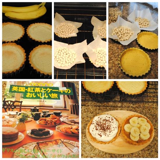 banoffi pie (6)_Fotor_Collage